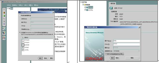 企业微信截图_15677611674765.png