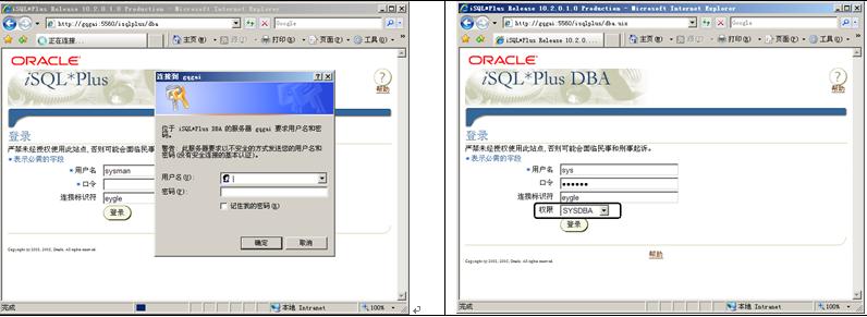 企业微信截图_15680214111002.png