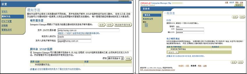 企业微信截图_15680201288754.png