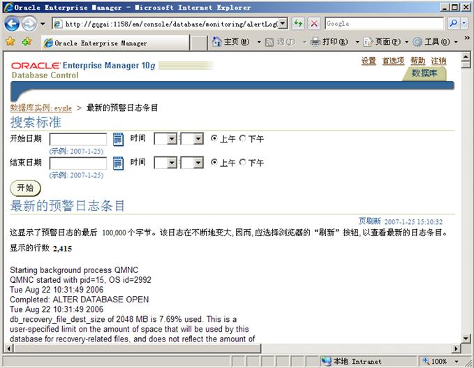 企业微信截图_15680197474200.png