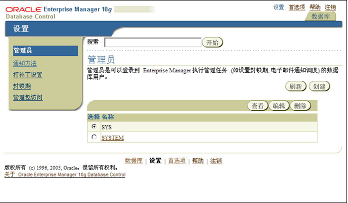 企业微信截图_15680200868662.png