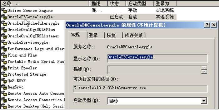 企业微信截图_1567762580531.png