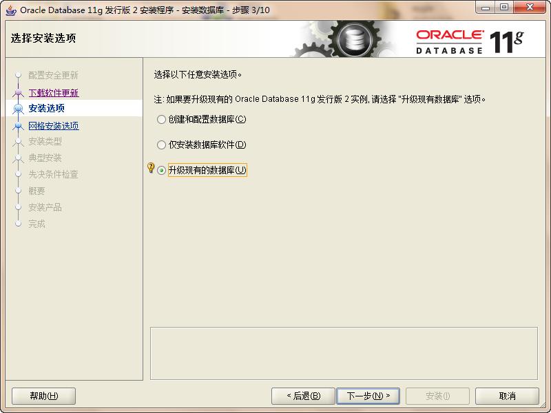 企业微信截图_1567569295338.png