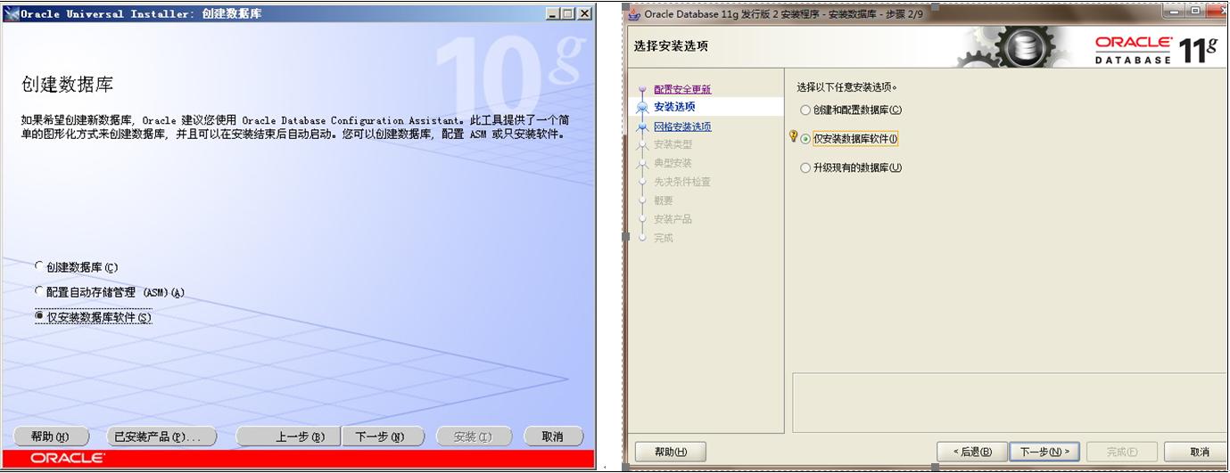 企业微信截图_15675667752906.png
