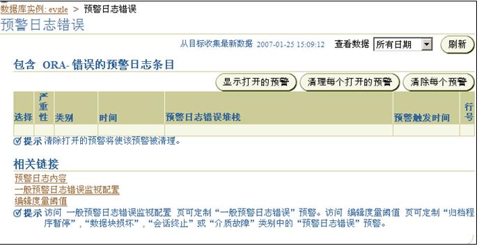 企业微信截图_15680197105304.png