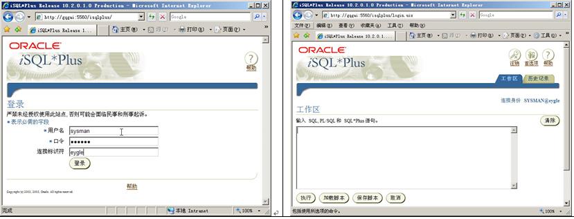 企业微信截图_15680211664791.png