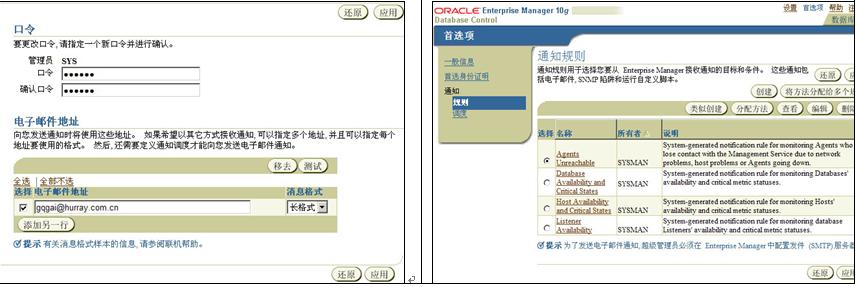 企业微信截图_15680201595988.png