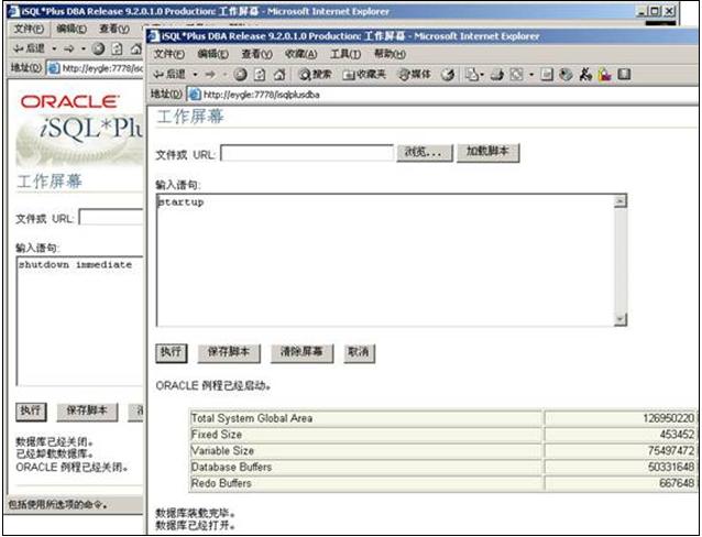 企业微信截图_15680210627197.png