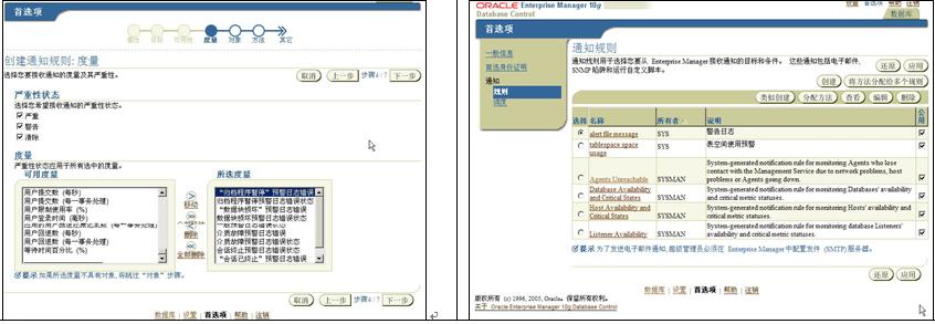 企业微信截图_15680202332719.png