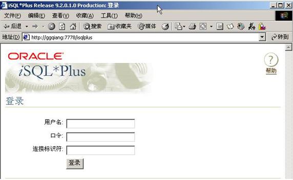 企业微信截图_15680209107946.png