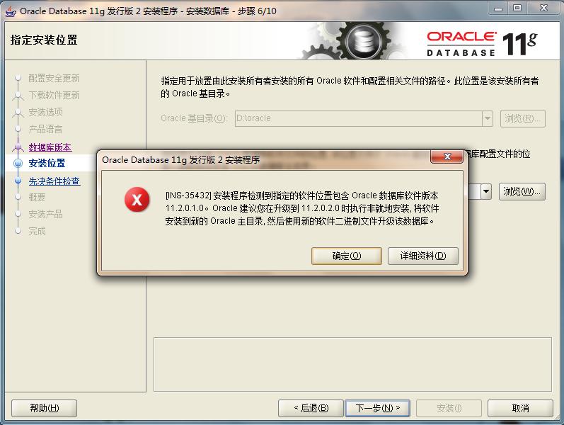 企业微信截图_15675693406688.png