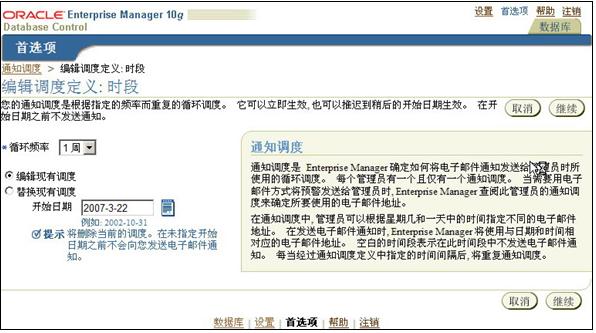 企业微信截图_15680202667230.png