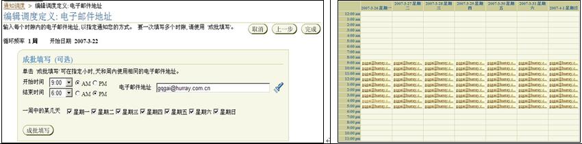 企业微信截图_15680202954770.png